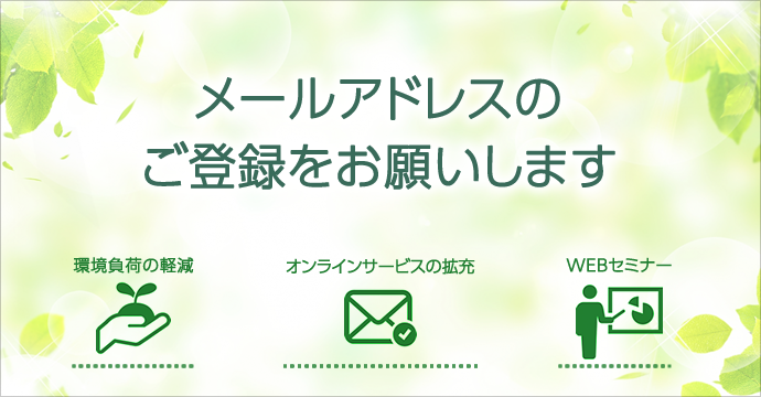 岩井 コスモ 証券 プラス ネット